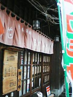 花かんろ(函館)