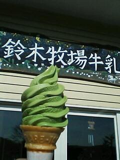 5月2日のソフトクリーム