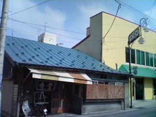 長崎家(黒石)