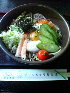 8月16日の昼ご飯:とみや(弘前)