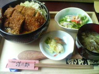 2月7日の昼ご飯