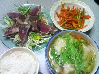 4月25日の夕ご飯