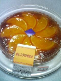 P-factory(弘前)のオレンジのタルト