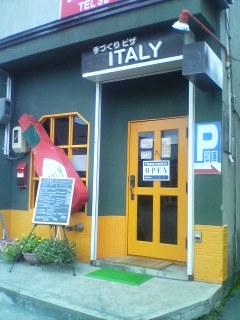 手づくりピザ ITALY(いたりー)