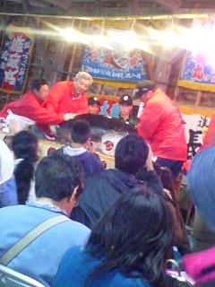 大間超マグロ祭り2007(大間)