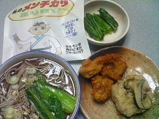 10月20日の夕ご飯:肉のはまだ(横浜)