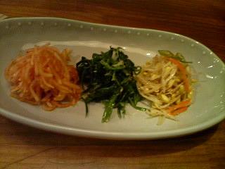 10月25日の夕ご飯:アンさんの店(弘前)ナムルの盛合わせ