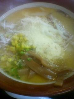 11月11日の夕ご飯:北闘馬(弘前)