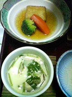 12月17日の夕ご飯:ホテル秋田屋(浅虫温泉)