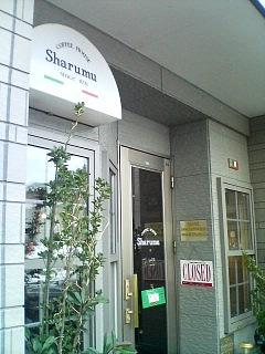 シャルム(浅虫温泉)