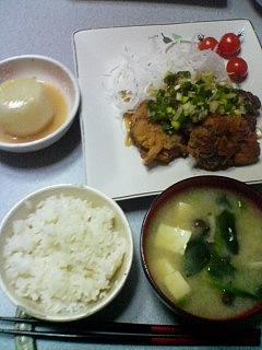 12月21日の夕ご飯