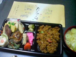 1月17日の夕ご飯:たごさく(五所川原)