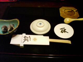 1月29日の夕ご飯:一休寿司(弘前)