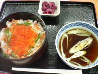 3月19日の昼ご飯:前沢SA(前沢)