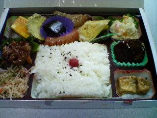 3月20日の昼ご飯:蔵王弁当(上山)