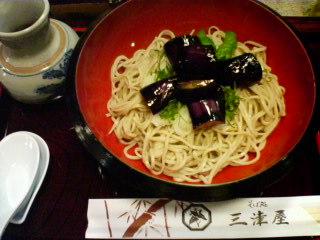 3月20日の夕ご飯:三津屋(山形)
