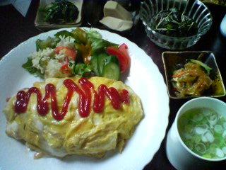 3月31日の昼ご飯:木の実(上山)